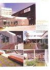 亚太室内设计年鉴2007商业展览展示0300,亚太室内设计年鉴2007商业展览展示,2008全球广告年鉴,