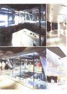 亚太室内设计年鉴2007商业展览展示0307,亚太室内设计年鉴2007商业展览展示,2008全球广告年鉴,