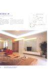 亚太室内设计年鉴2007样板房0293,亚太室内设计年鉴2007样板房,2008全球广告年鉴,