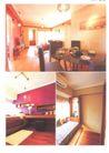 亚太室内设计年鉴2007样板房0294,亚太室内设计年鉴2007样板房,2008全球广告年鉴,