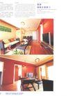 亚太室内设计年鉴2007样板房0295,亚太室内设计年鉴2007样板房,2008全球广告年鉴,