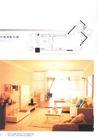 亚太室内设计年鉴2007样板房0301,亚太室内设计年鉴2007样板房,2008全球广告年鉴,