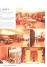 亚太室内设计年鉴2007样板房0304,亚太室内设计年鉴2007样板房,2008全球广告年鉴,
