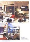 亚太室内设计年鉴2007样板房0305,亚太室内设计年鉴2007样板房,2008全球广告年鉴,