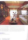 亚太室内设计年鉴2007样板房0313,亚太室内设计年鉴2007样板房,2008全球广告年鉴,