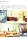 亚太室内设计年鉴2007样板房0314,亚太室内设计年鉴2007样板房,2008全球广告年鉴,