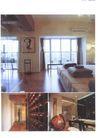 亚太室内设计年鉴2007样板房0315,亚太室内设计年鉴2007样板房,2008全球广告年鉴,