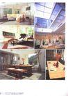 亚太室内设计年鉴2007样板房0316,亚太室内设计年鉴2007样板房,2008全球广告年鉴,