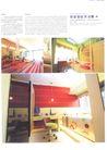 亚太室内设计年鉴2007样板房0319,亚太室内设计年鉴2007样板房,2008全球广告年鉴,