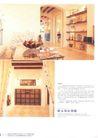 亚太室内设计年鉴2007样板房0323,亚太室内设计年鉴2007样板房,2008全球广告年鉴,