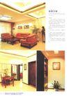 亚太室内设计年鉴2007样板房0326,亚太室内设计年鉴2007样板房,2008全球广告年鉴,