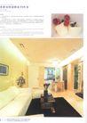 亚太室内设计年鉴2007样板房0328,亚太室内设计年鉴2007样板房,2008全球广告年鉴,