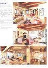 亚太室内设计年鉴2007样板房0333,亚太室内设计年鉴2007样板房,2008全球广告年鉴,