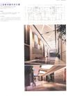亚太室内设计年鉴2007样板房0342,亚太室内设计年鉴2007样板房,2008全球广告年鉴,
