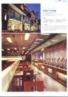 亚太室内设计年鉴2007餐馆酒吧0297,亚太室内设计年鉴2007餐馆酒吧,2008全球广告年鉴,
