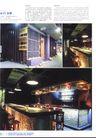 亚太室内设计年鉴2007餐馆酒吧0306,亚太室内设计年鉴2007餐馆酒吧,2008全球广告年鉴,