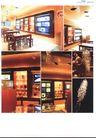 亚太室内设计年鉴2007餐馆酒吧0309,亚太室内设计年鉴2007餐馆酒吧,2008全球广告年鉴,