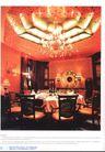 亚太室内设计年鉴2007餐馆酒吧0314,亚太室内设计年鉴2007餐馆酒吧,2008全球广告年鉴,