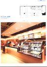 亚太室内设计年鉴2007餐馆酒吧0319,亚太室内设计年鉴2007餐馆酒吧,2008全球广告年鉴,