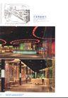 亚太室内设计年鉴2007餐馆酒吧0328,亚太室内设计年鉴2007餐馆酒吧,2008全球广告年鉴,