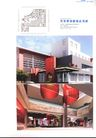 亚太室内设计年鉴2007餐馆酒吧0331,亚太室内设计年鉴2007餐馆酒吧,2008全球广告年鉴,