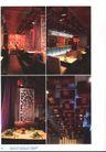 亚太室内设计年鉴2007餐馆酒吧0338,亚太室内设计年鉴2007餐馆酒吧,2008全球广告年鉴,
