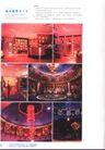 亚太室内设计年鉴2007餐馆酒吧0346,亚太室内设计年鉴2007餐馆酒吧,2008全球广告年鉴,