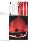 亚太室内设计年鉴2007餐馆酒吧0347,亚太室内设计年鉴2007餐馆酒吧,2008全球广告年鉴,