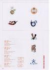 亚太设计年鉴20070690,亚太设计年鉴2007,2008全球广告年鉴,