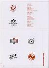 亚太设计年鉴20070692,亚太设计年鉴2007,2008全球广告年鉴,