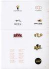 亚太设计年鉴20070701,亚太设计年鉴2007,2008全球广告年鉴,