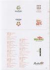 亚太设计年鉴20070713,亚太设计年鉴2007,2008全球广告年鉴,
