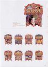 亚太设计年鉴20070733,亚太设计年鉴2007,2008全球广告年鉴,