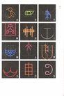 亚太设计年鉴20080783,亚太设计年鉴2008,2008全球广告年鉴,