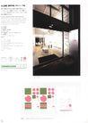 促销方案的设计0350,促销方案的设计,2008全球广告年鉴,