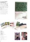 促销方案的设计0362,促销方案的设计,2008全球广告年鉴,