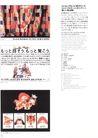 促销方案的设计0370,促销方案的设计,2008全球广告年鉴,
