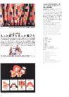 促销方案的设计0374,促销方案的设计,2008全球广告年鉴,