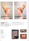 促销方案的设计0377,促销方案的设计,2008全球广告年鉴,