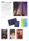 促销方案的设计0378,促销方案的设计,2008全球广告年鉴,