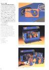 促销方案的设计0383,促销方案的设计,2008全球广告年鉴,