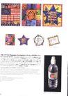 促销方案的设计0387,促销方案的设计,2008全球广告年鉴,
