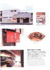 促销方案的设计0397,促销方案的设计,2008全球广告年鉴,