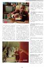 全球最佳广告档案0676,全球最佳广告档案,2008全球广告年鉴,