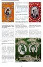 全球最佳广告档案0677,全球最佳广告档案,2008全球广告年鉴,
