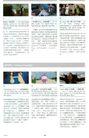 全球最佳广告档案0680,全球最佳广告档案,2008全球广告年鉴,