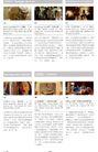 全球最佳广告档案0682,全球最佳广告档案,2008全球广告年鉴,