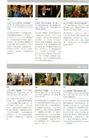 全球最佳广告档案0683,全球最佳广告档案,2008全球广告年鉴,