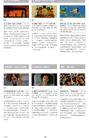 全球最佳广告档案0684,全球最佳广告档案,2008全球广告年鉴,