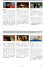 全球最佳广告档案0685,全球最佳广告档案,2008全球广告年鉴,